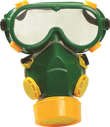 Picture of Lotus Respirator (SINGLE+GOGGLES) LRMG001