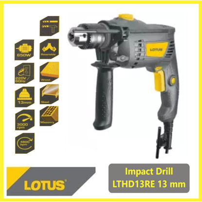 Picture of Lotus  Impact Drill 13MM - 650W LID10RE