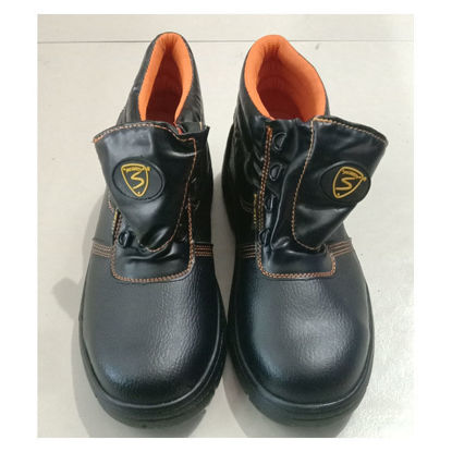 Picture of JMS Safety Shoes High Cut Size 41-45, JMS-SS41-45