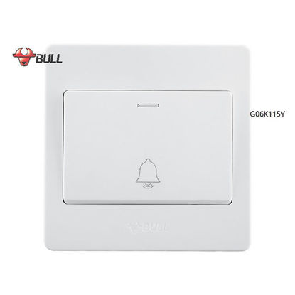 Picture of Bull 1 Gang Doorbell Switch Set (White), G06K115Y